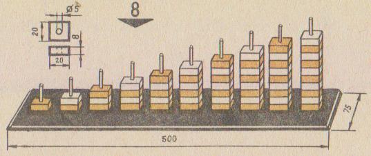 Пятьдесят пять квадратиков
